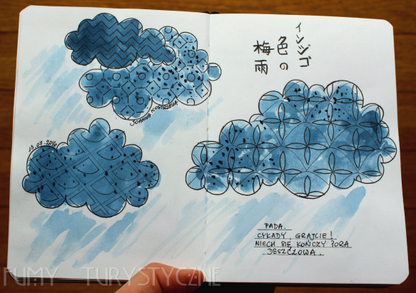 journal_20160713_big